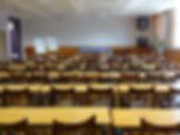 Salle de réunion du centre d'accueil