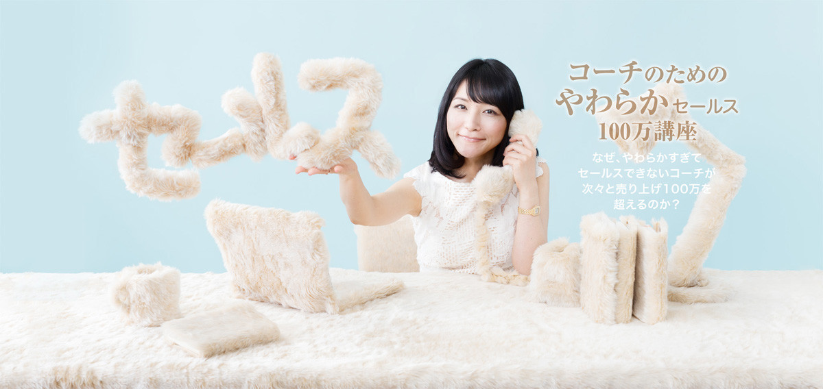 cover-photo-kana-matsuo-impression-photo
