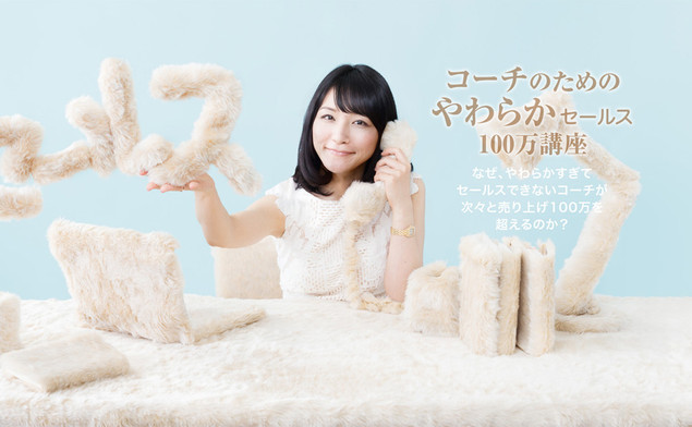 cover-photo-kana-matsuo-impression-photo