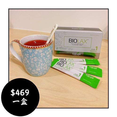 [1號主打排毒清宿便] 澳洲Enervite Biolax 排毒美顏纖體沖劑