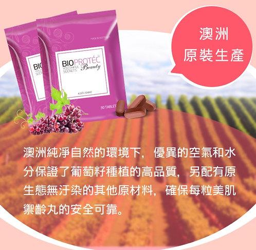[6盒優惠裝] EnerVite 澳洲進口葡萄籽精華  現貨