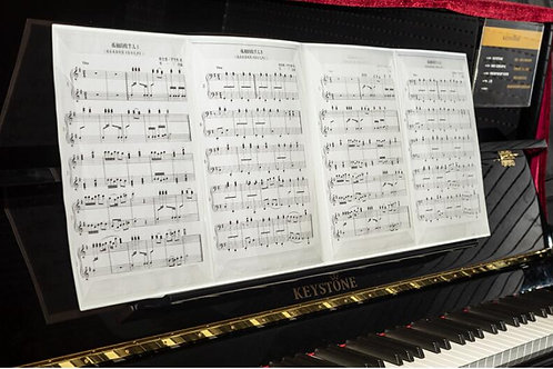 Music Folder For Presentation Folder Unfold Music Holder Glossy Six Pages