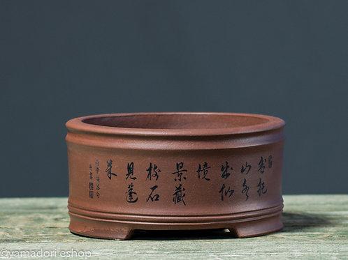 Ro Handmade 15x7.5 cm