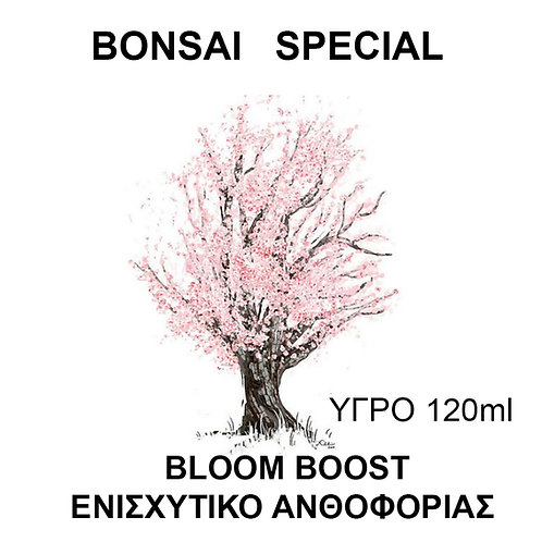 BONSAI BLOOM BOOST