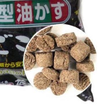 Hanagokoro Organic 4-5-2  Ιαπωνίας 200gr