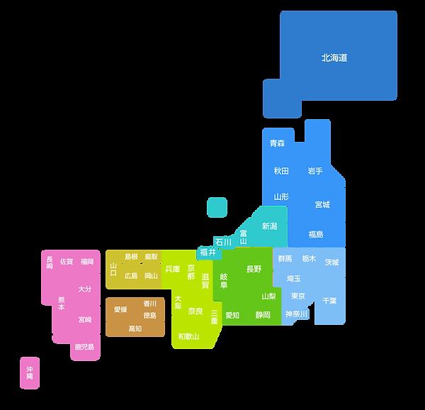 japan_map_area_name_illsut_1355.png