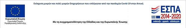 (7) BANNER ESPA-COVID19.jpg