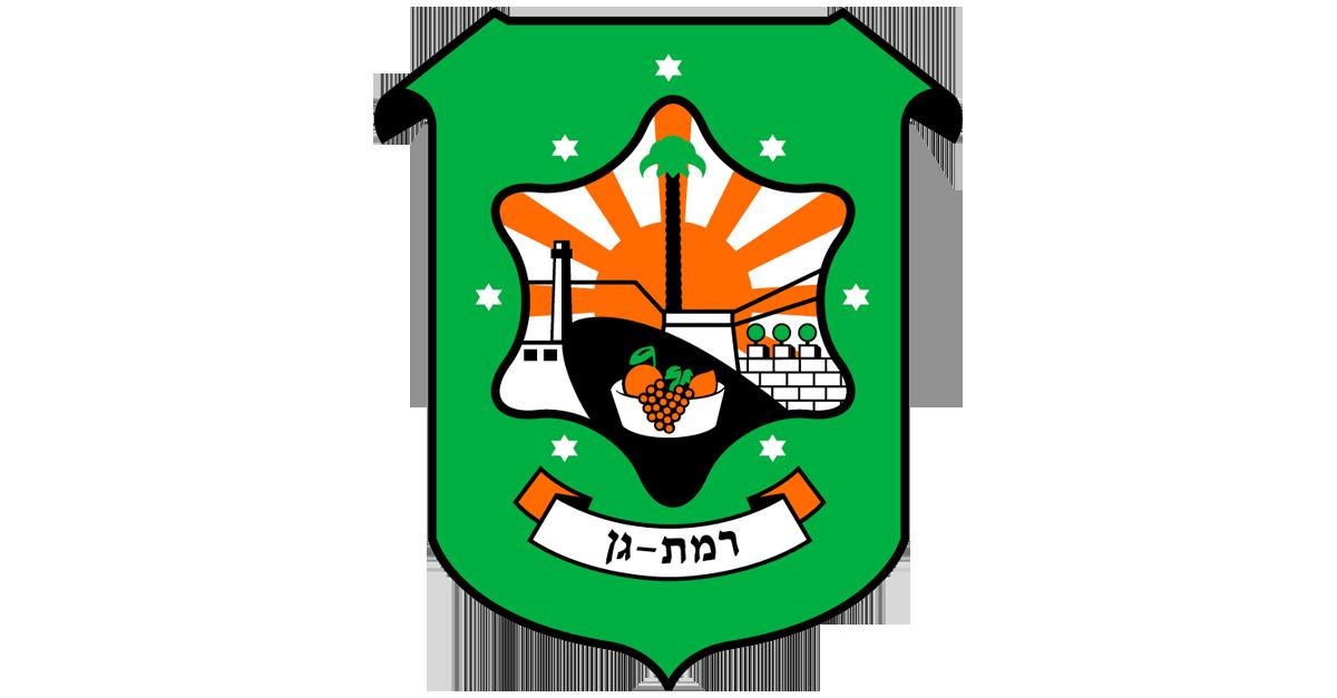 רמת גן