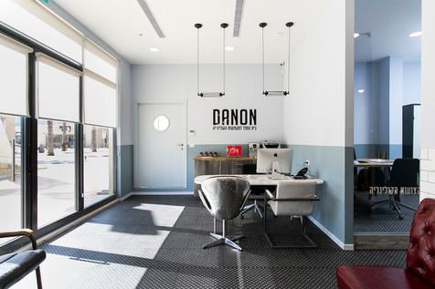 Danon-15.2.16-115new copy.jpg