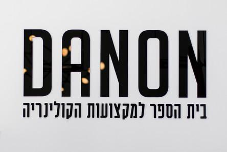 Danon-15.2.16-124new copy.jpg