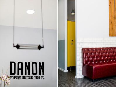 Danon-15.2.16-1001 copy.jpg