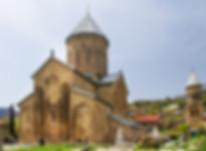 Samtavro TransfigurationOrthodox