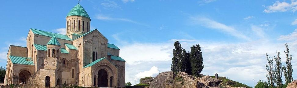 Tours to Georgia, Kutaisi