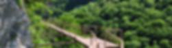 Tours to Georgia, Canyons of Georia