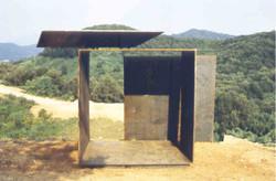open+box2.jpg