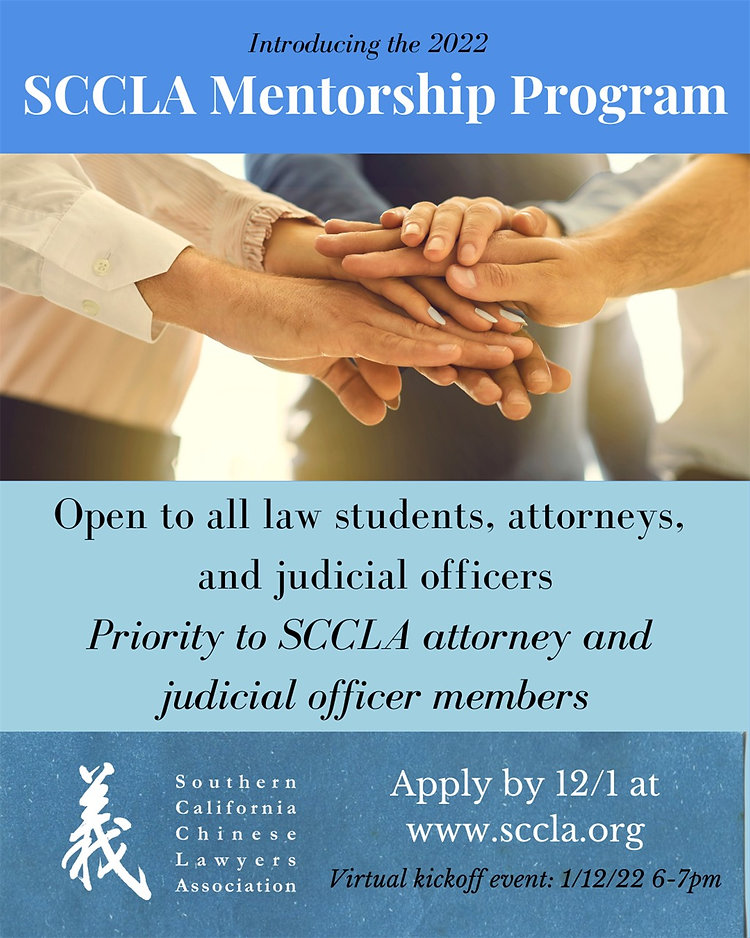 SCCLA Mentorship Program .jpeg