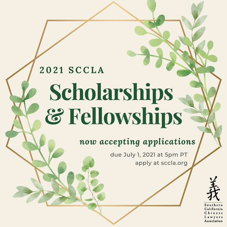 SCCLA Scholarship & Fellowships.png