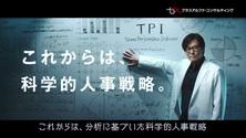 [TVCM]作編曲