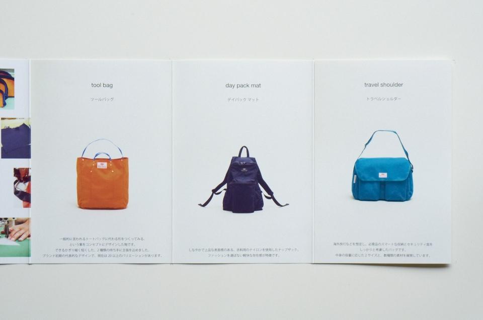 """世界20ヵ国展開のバッグメーカー """"BAG'n'NOUN"""" のオフィシャルブック"""