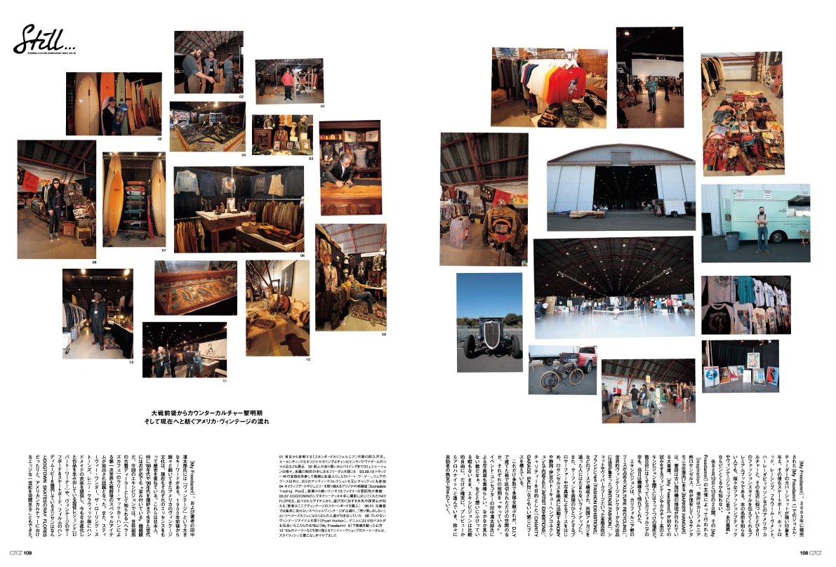 雑誌連載プロデュース