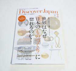 """地方出張""""取材と文"""" 雑誌Discover Japan"""