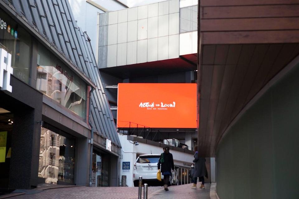渋谷ロフトでの展示イベントで、キャッチコピーや文章を担当