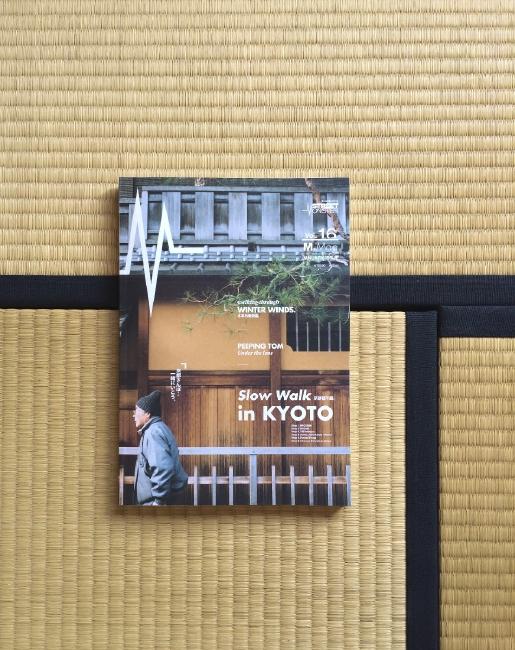 台湾ライフスタイル雑誌の京都案内