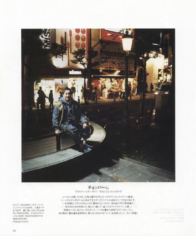 """雑誌企画ディレクション """"Meets"""""""