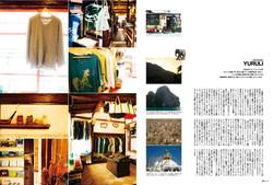 """関西雑誌カジカジ連載企画「Still vol.4 """"ゆるり&やちべ""""」"""