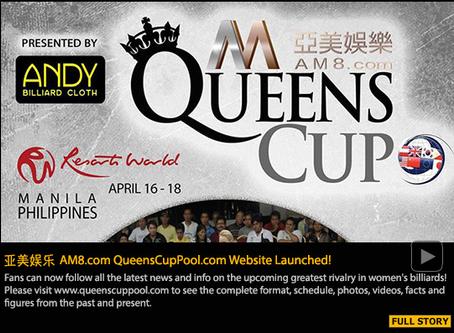 亚美娱乐 AM8.com QueensCupPool.com Website Launched!