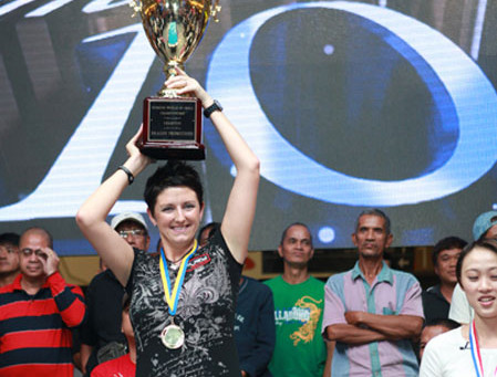 2012 Yalin Women's World 10-Ball Championship