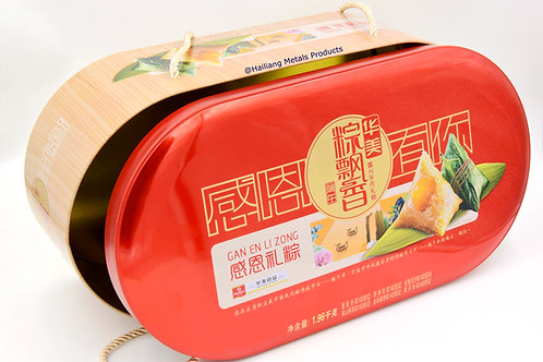 Chinese Zongzi Packaging Tin Box/Container, Unique Shape