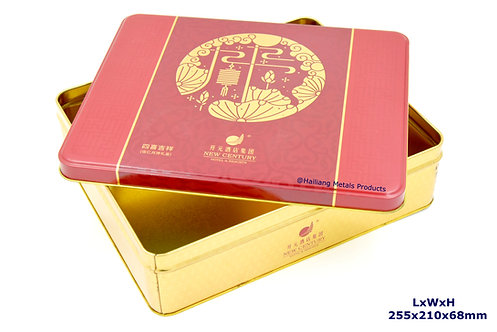 Chinese Charactor Design, Square Tin Container