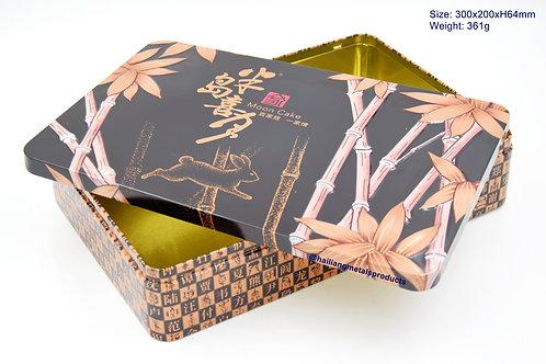 Embossed Bamboo Design Mooncake Packaging