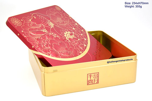 Chinese Element Embossed Mooncake Box