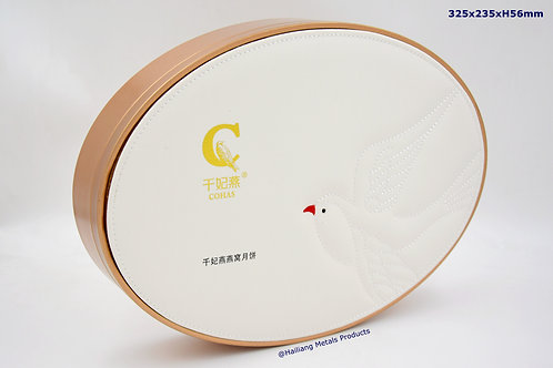 Mooncake packaging with PU Cover