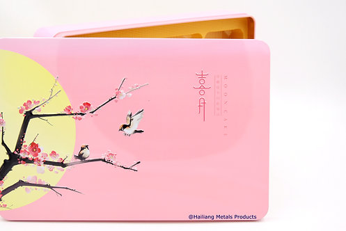 Rectangular Chinese Painting Style Tin Container