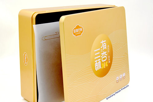 Fliport Mooncake Packaging Rectangular Tin Container