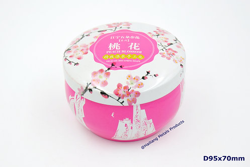 Chinese Ink Painting Style Tin Packaging