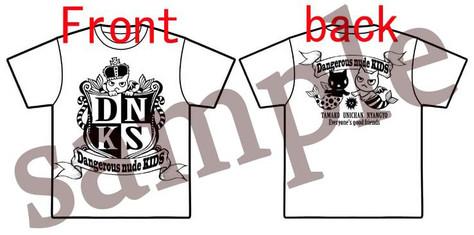 Tシャツデザインイメージ