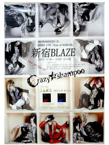 Crazy★shampoo 様
