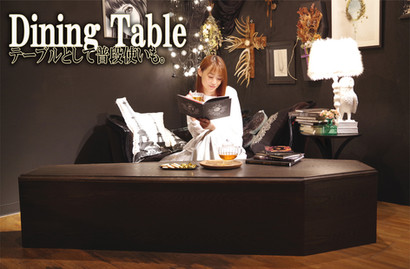 テーブル使用