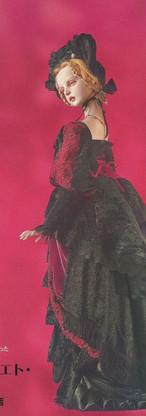 恋月姫 様