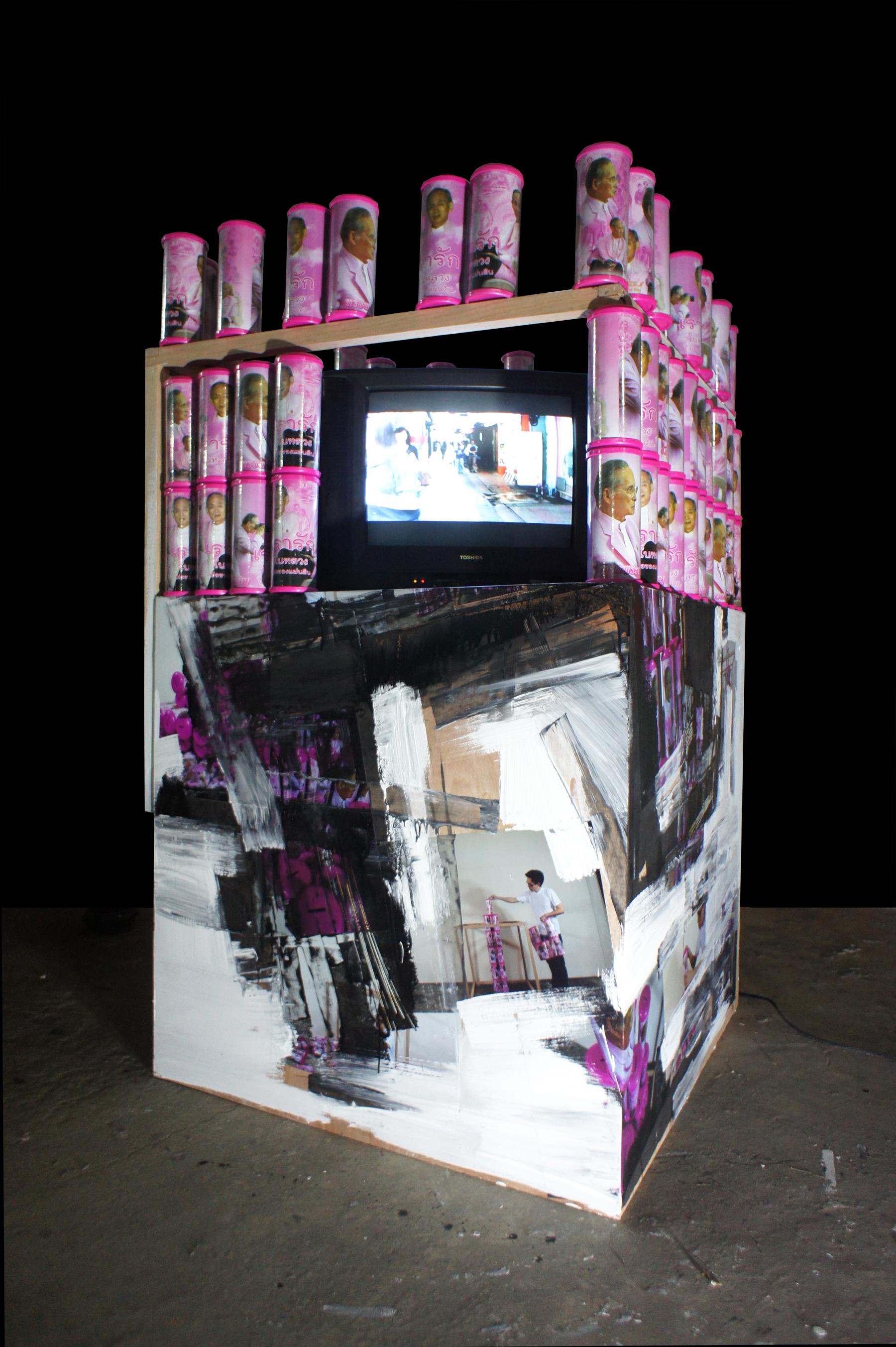 Cube 01.JPG