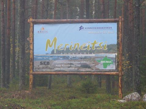 Mereoja Camping banner