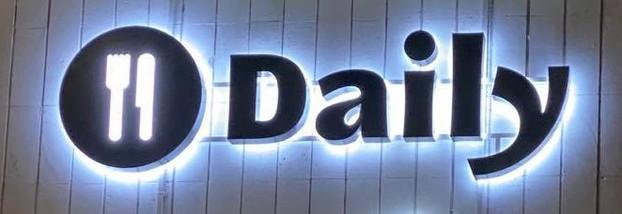 Daily valguslogo