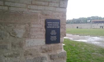 Narva Kindluse viidastik