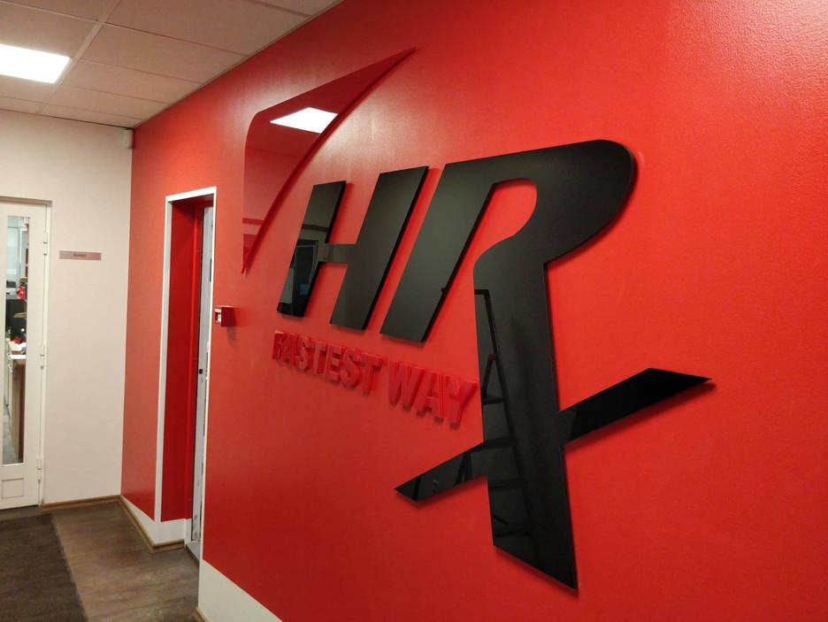 HRX-i akrüüllogo.jpg