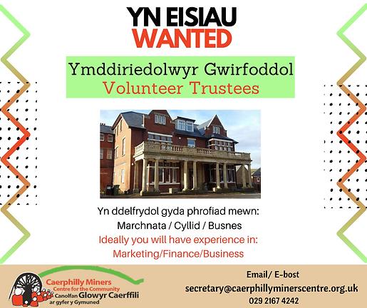 Trustee Volunteers poster.png