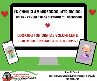 Digital Trustee volunteers (1).png